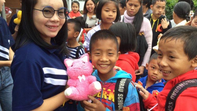กิจกรรมวันเด็กแห่งชาติ 2561