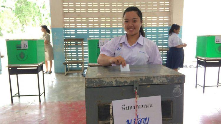 เลือกตั้งประธานนักเรียน 2561
