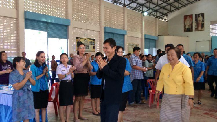 ประชุมผู้ปกครอง ภาคเรียนที่ 2/2561