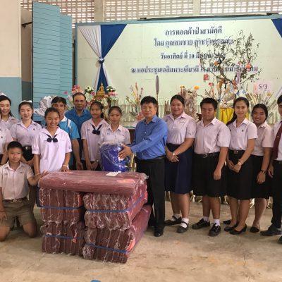 ประชุมผู้ปกครองภาคเรียนที่ 2/2561 และงานทอดผ้าป่าสามัคคี