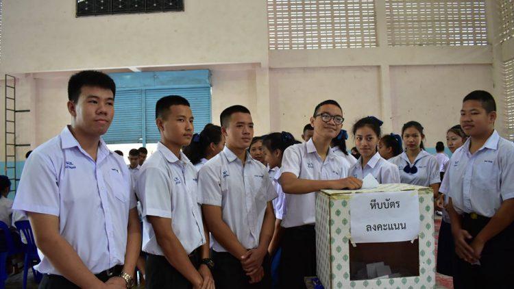 เลือกตั้งประธานนักเรียน 2562