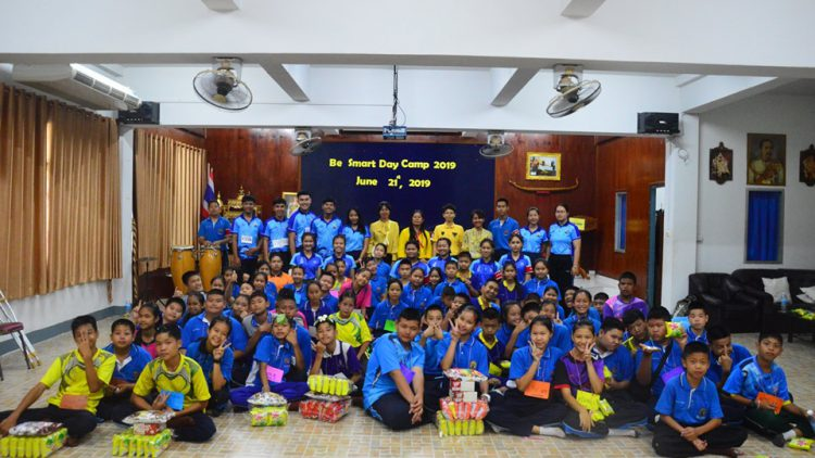 Be Smart Day Camp 2019