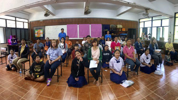 การประชุมผู้ปกครอง ภาคเรียนที่ 2/2562