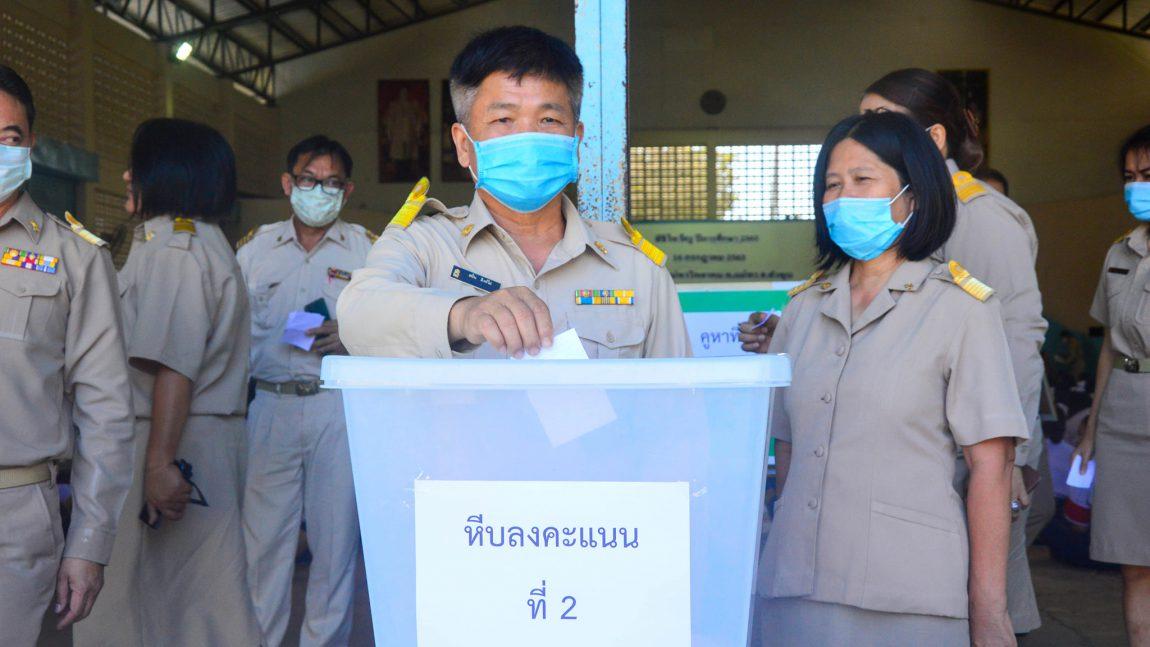 เลือกตั้งประธานนักเรียน 2563